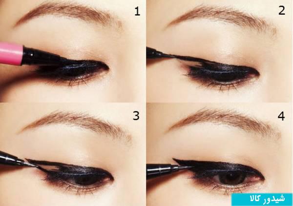 آرایش چشم | خط چشم