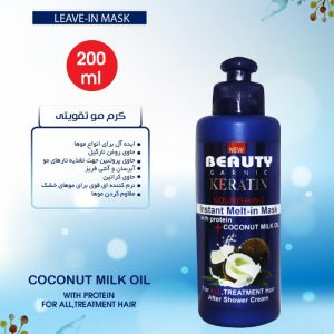 beauty_hair cream