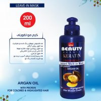 BEAUTY_HAIR CREAM