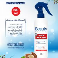 BEAUTY_SERUM MASK