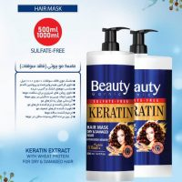 beauty_hair mask